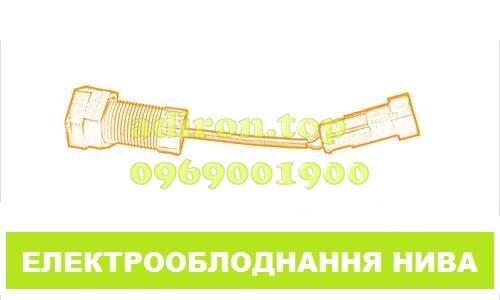 Електрообладнання Нива СК-5